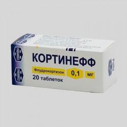 Кортинефф, табл. 0.1 мг №20